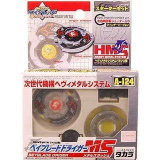 Beyblade Master Driger A 37 Spin Gear System Takara beyblade a 124 driger ms metal system buy beyblade a