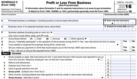 18 1099 word template download financial reporting