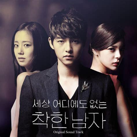 film drama korea innocent man innocent man korean fever pinterest innocent man