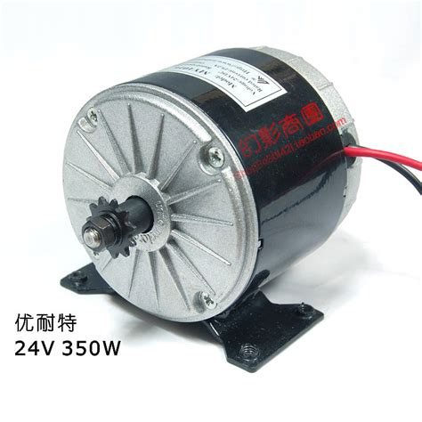 bicycles electric motors bicycle bicycle electric motor