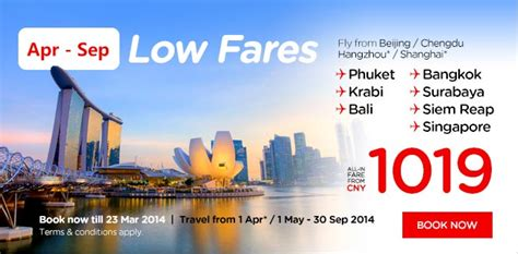 airasia low fare airasia may sept low fares promotion