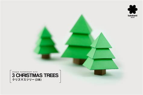 Papercraft Tree - trees by katokami diy papercraft kits on behance