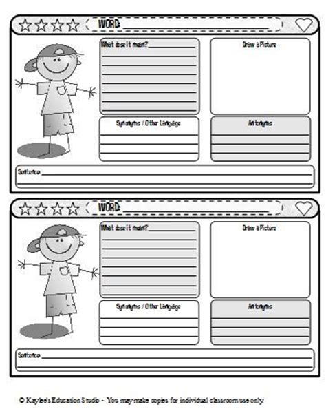 A Cute Vocabulary Journal Entry Template Teaching Pinterest Vocabulary Journal Teaching Template For Students