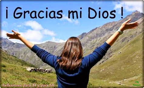 imagenes de dios dando gracias una mano de amor dar gracias a dios en todo tiempo