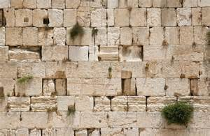 Made To Measure Wall Murals wailing wall jerusalem wall mural 12 wide by 8 high ebay
