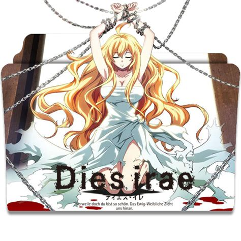 Kaset Dvd Anime Dies Irae dies irae folder icon by kujoukazuya on deviantart