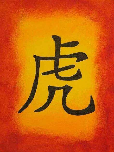 Horoskop Jahr 2015 by Chinesisches Jahreshoroskop 2015 Das Jahr Der Ziege