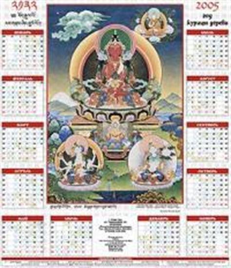 Buddhist Calendar Buddhist Calendar