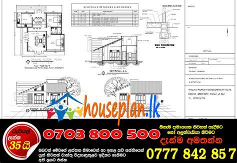 Free Modern House Plans Sri Lanka