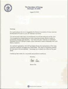 Official Letter Greetings Sle Greeting Letter Templates Planning Business Strategies