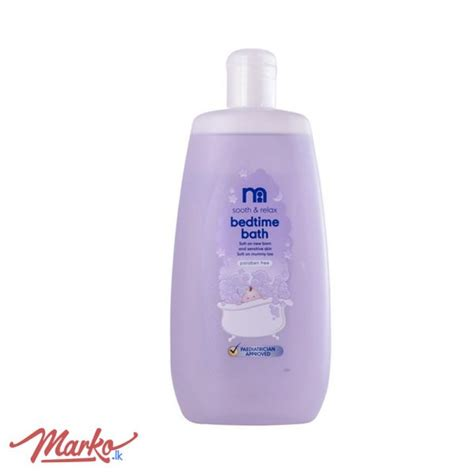 Mothercare Bath 500ml mothercare all we fragnance free 72 wipes marko