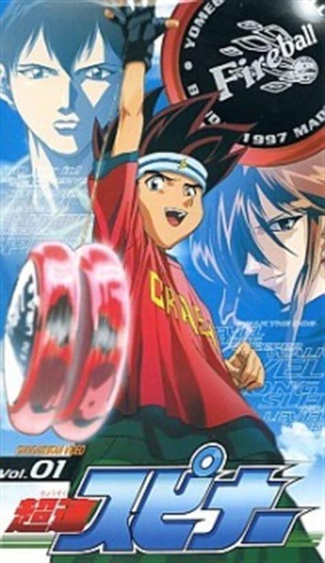 nonton anime genre josei yoyo blewaah
