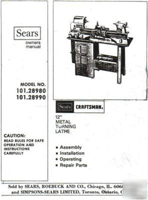 Sears Craftsman Owners Manual 12 Quot Metal Lathe
