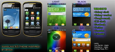 themes for android galaxy star corby 2 themes samsung galaxy s3 theme by bham samsung