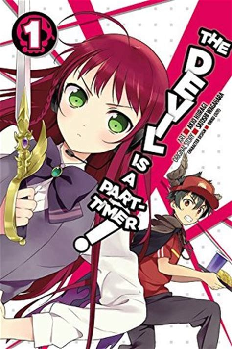 the is a part timer vol 9 light novel books the is a part timer vol 1 by satoshi wagahara