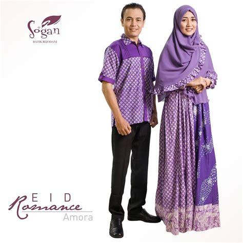 Baju Muslim Keluarga Azka Baju Azka Sarimbit Muslim Keluarga