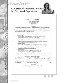 Resume For No Work Experience Posts Related To Resume For Work Example Examples Of Work