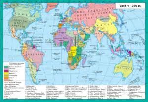 2 World War Map by 167 1 2 World War Ii