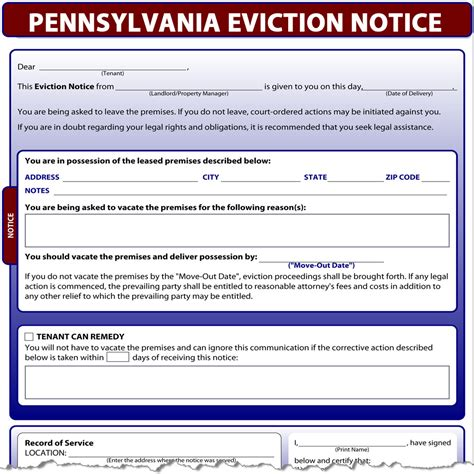printable eviction notice pa pennsylvania eviction notice