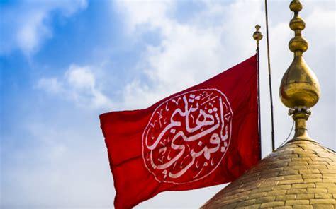 Dvd Original Qamar Bani Hashim ya qamar e bani hashim flag holy shrine of hazrat