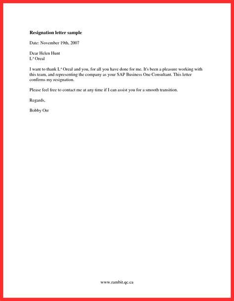 leaving resignation letter leaving notice letter resume format