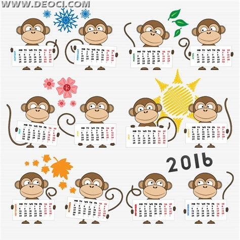 Calendar 2016 Free Year Of Monkey | 2016 calendar year of the monkey cartoon style vector