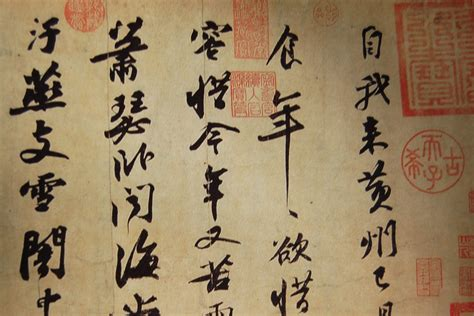chinese calligraphy asia society