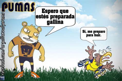 Memes America Vs Pumas - pumas vs america imgurm