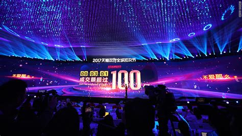alibaba one day sale record alibaba made 1 billion in sales in first 2 minutes of