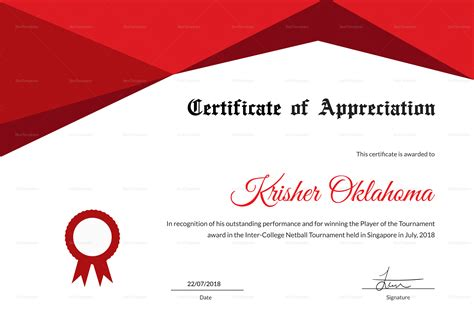 templates for netball certificates netball appreciation certificate design template in psd word