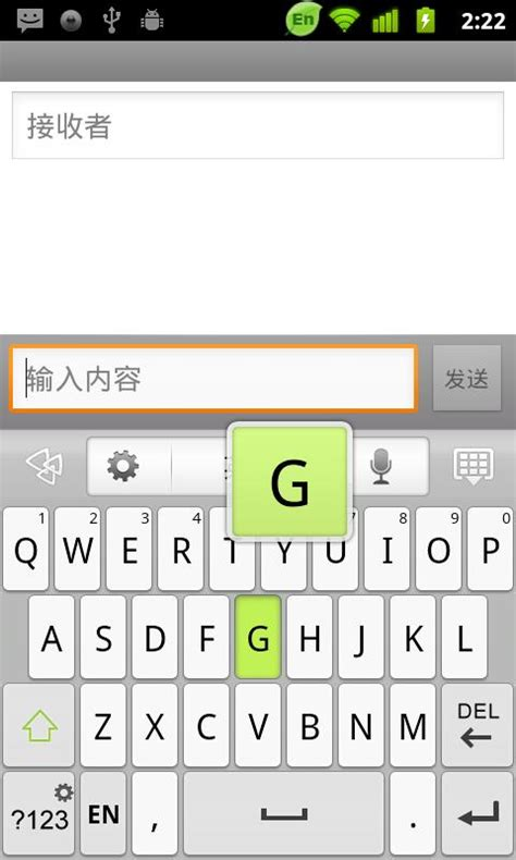 go keyboard pro apk go keyboard 1 5 1 apk software for android apps aplikasi