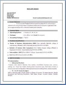Sample Resume Format For 2 Years Experience In Testing by Sap Fico Resume 3 Years Experience
