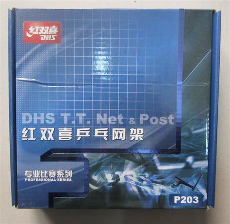 New Net Pingpong Net Tenis Meja Dhs P203 Tiang Original Terbaik original dhs table tennis net and post p203 standard
