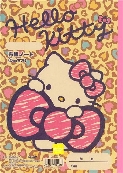 imagenes de hello kitty en animal print hello kitty hearts animal print notebook exercise book