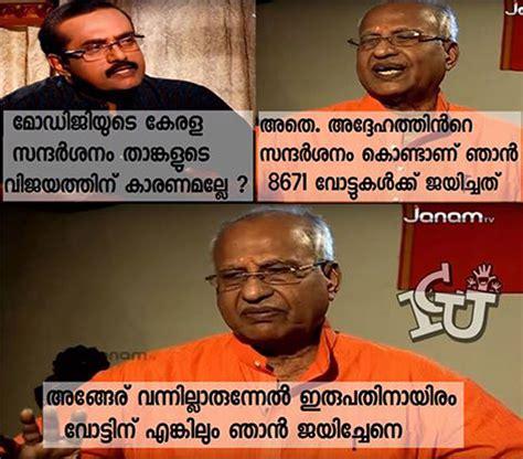 kerala latest kerala newsmalayalam movieslifestyle new kerala news latest kerala news malayalam movie news