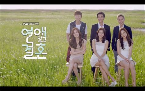 Marriage not dating ep 3 subtitle indonesia legend