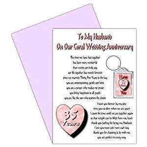 husband 35th wedding anniversary card with removable