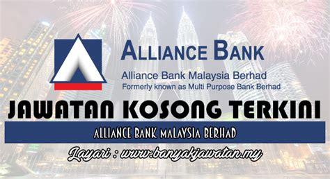 www alliance bank malaysia jawatan kosong di alliance bank malaysia berhad 11