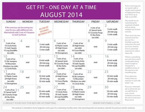 daily beginner workout plan for august