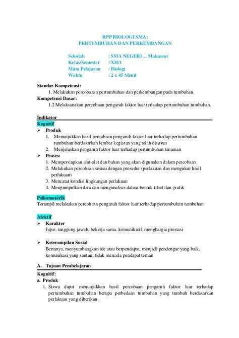 Cd Rpp Bahasa Inggris Sma Kelas 12 Kurikulum 2013 Revisi Terbaru silabus biologi kelas x xi xii kurikulum lengkap