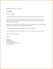 6 internship inquiry email example lease template
