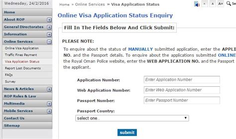 Status Search By Number How To Check Oman Visa Status By Passport Number Arabian Gulf
