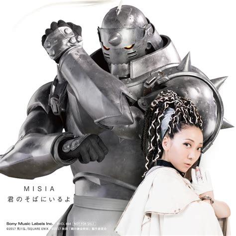 misia kimi no soba ni iru yo lyrics music video for misia s theme song for live action
