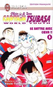 Captain Tsubasa Olive Amp Tom World Youth 13 L
