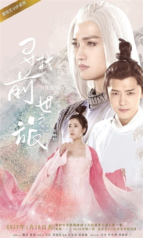 dramacool new journey to the west the journey 2 engsub 2017 chinese drama asianvote
