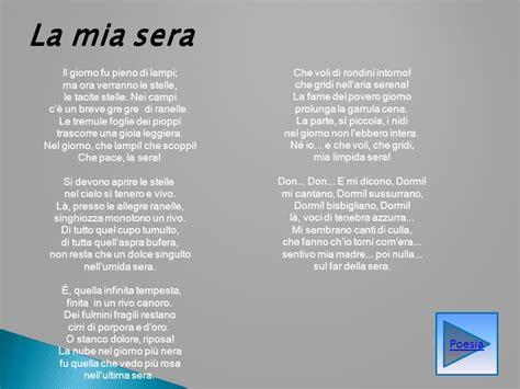 pace gioia infinita testo il decadentismo in italia ppt scaricare
