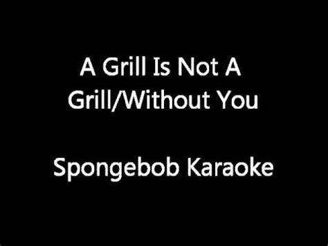 this grill is not a home lyrics