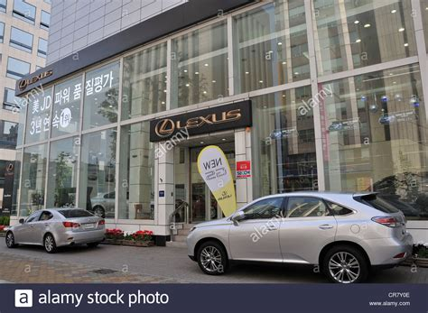 lexus car office busan south korea stock photo royalty