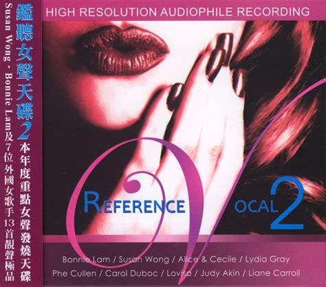 Rosanne Lui Standard club cd muzyka 蝴wiata 蝴wiat muzyki to tw 243 j 蝴wiat