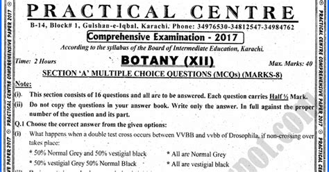 Ub Ee Mba Curriculum by Adamjee Coaching Botany 12th Practical Centre Guess